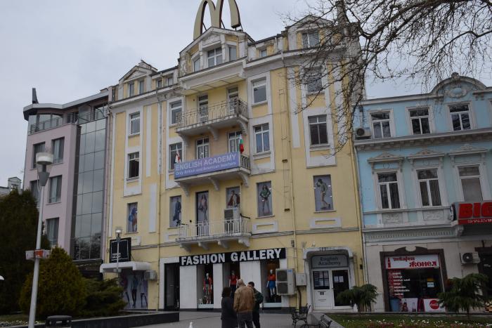 varna Preslaw utca