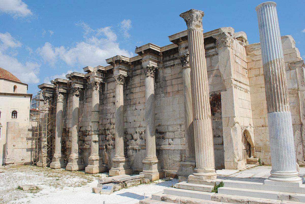 Athen Hadrianus könyvtára