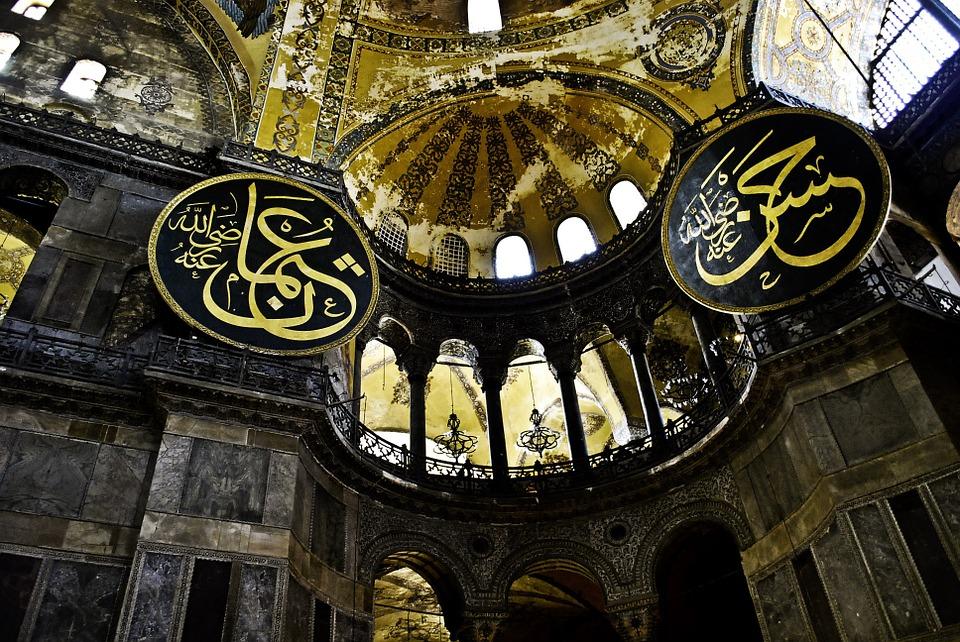 Hagia Sophia isztambul